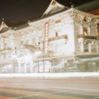 Kabukiza Theater at night
