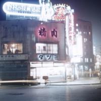 Tatsumi butcher shop