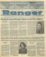 The Parkside Ranger, Volume 18, issue 27, April 19, 1990