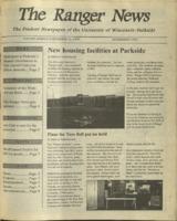 The Ranger News, Volume 26, issue 2, September 18, 1997