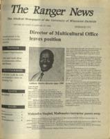 The Ranger News, Volume 26, issue 13, January 29, 1998