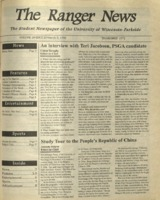The Ranger News, Volume 26, issue 18, March 5, 1998