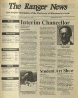 The Ranger News, Volume 26, issue 23, April 23, 1998