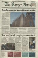 The Ranger News, Volume 46, March 16, 2017