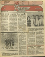 The Parkside Ranger, Volume 13, issue 19, February 14, 1985