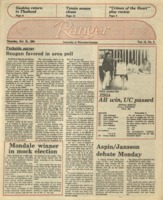 The Parkside Ranger, Volume 13, issue 8, October 25, 1984