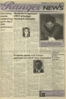 Ranger News, Volume 23, issue 26, April 13, 1995