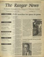 The Ranger News, Volume 26, issue 5, October 9, 1997