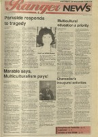 Ranger News, Volume 23, issue 18, February 9, 1995