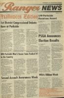 Ranger News, Volume 23, issue 9, October 27, 1994