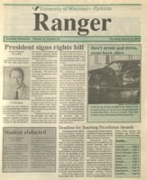The Parkside Ranger, Volume 19, issue 22, March 14, 1991