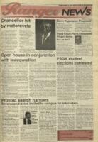Ranger News, Volume 23, issue 24, March 30, 1995