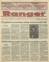 The Parkside Ranger, Volume 18, issue 28, April 26, 1990