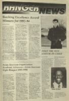 The Ranger News, Volume 22, issue 27, May 5, 1994