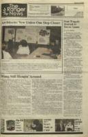 The Ranger News, Volume 36, issue 3, September 20, 2005